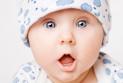 На каком месяце можно определить пол ребенка?