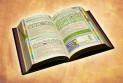 Книги для карьеристки