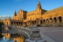 Туры в Фрагу, Испания