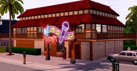Шикарный отдых: караоке бар