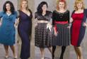 Правильный выбор женской одежды больших размеров
