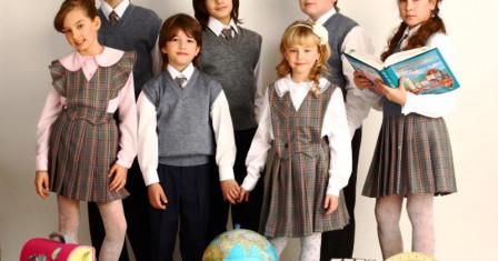 Приобретаем качественную и стильную школьную форму