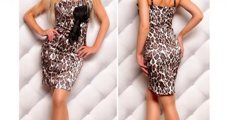 Леопардовое платье – с чем носить