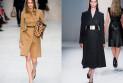 Классическое пальто и особенности его приобретения
