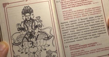 Древняя мудрость Сакрального Ведического Таро