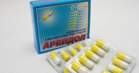 Что необходимо знать о препарате Арбидол?