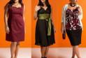 Как с помощью трикотажной одежды скрыть несовершенства фигуры?