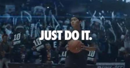 Возможности Nike
