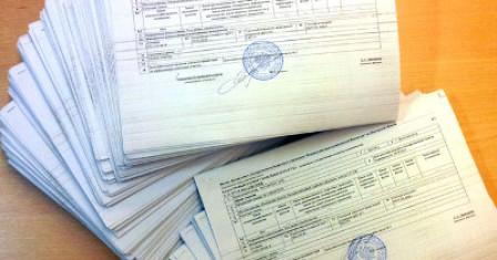 Современный способ получения кадастрового паспорта