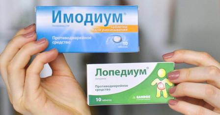 Основные отличия оригинальных препаратов и дженериков