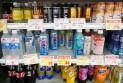 Преимущества и недостатки японских БАДов для похудения