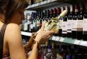 Преимущества доставки алкоголя на дом в ночное время