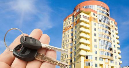 Варианты покупки жилья на вторичном рынке
