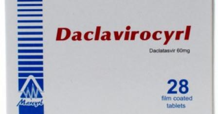 MPIViropack и Daclavirocyrl: основные свойства, отзывы, показания