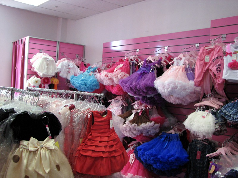 Магазин Детской Одежды Хабаровск