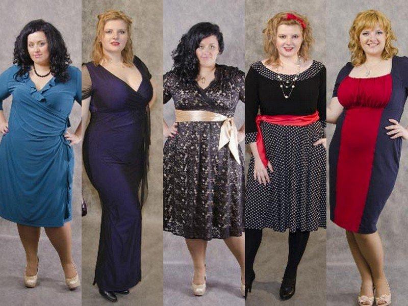 Каталоги Одежды Для Полных Женщин Онлайн