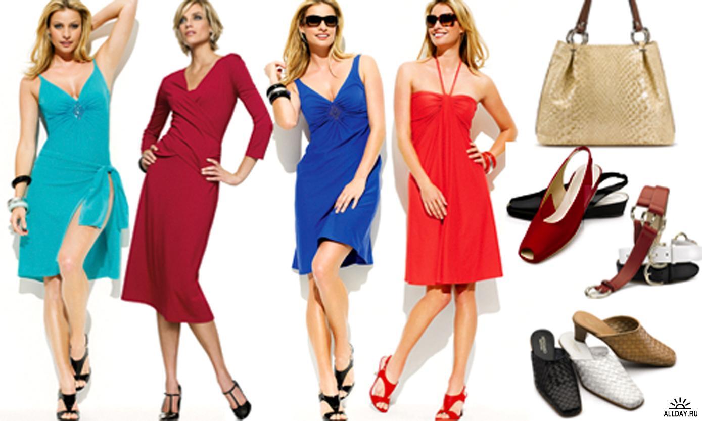Модный Сайт Одежды