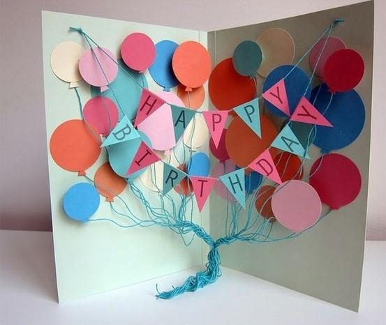 картинки открытки на день рождения своими руками